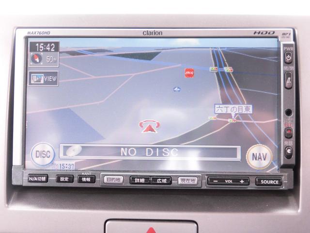 クラリオン製ストラーダHDDナビが搭載されております。HDDですのでCDの音楽を録音することができ、CDレスでたくさんの音楽を再生できます。また地デジチューナーを付ければTV視聴も出来ますよ!