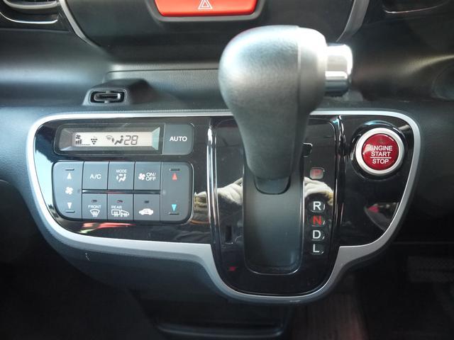 ホンダ N BOXカスタム G・Aパッケージ 4WD