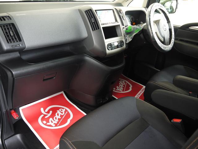日産 セレナ ハイウェイスター 4WD HDDナビ