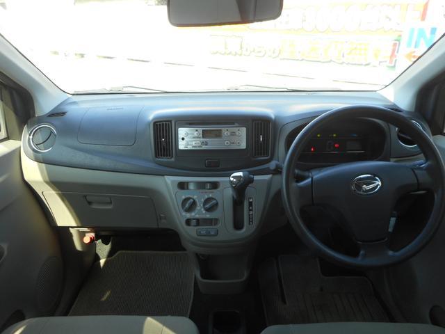 ダイハツ ミライース Xf 4WD キーレス ABS Wエアバッグ