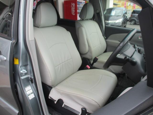 トヨタ エスティマ アエラス Sパッケージ 4WD HDDナビ フリップダウン