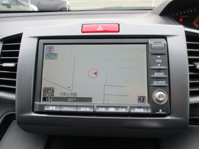ホンダ フリード Gi エアロ HDDナビ ワンセグ 両側PSD 後席モニター