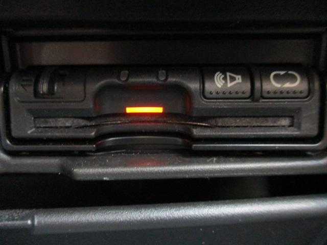 日産 セレナ ハイウェイスター 4WD 両面電動スライド  キセノン
