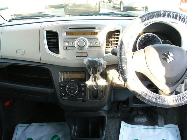 スズキ ワゴンR FX アイドリングストップ