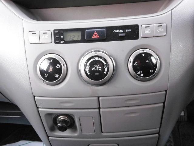 ★オートエアコンで快適なドライブを楽しめます。操作パネルもカッコイイですよね!