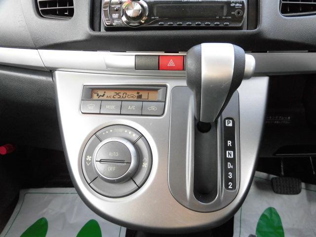 ★オートエアコンで快適なドライブを楽しめます!