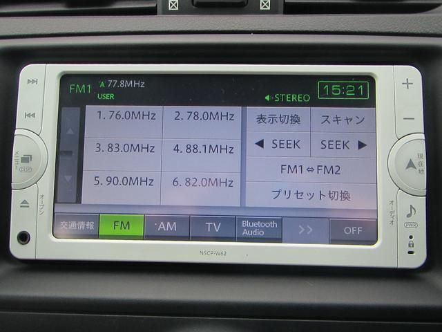 トヨタ マークX 250G Four Fパッケージ 後期 純正SDナビ HID