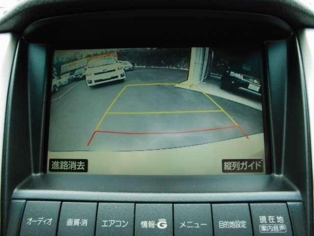 トヨタ ハリアーハイブリッド プレミアムSパッケージ 4WD JBLプレミアムサウンド