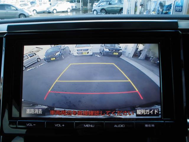 トヨタ アルファード G 4WD 地デジナビ 電動シート バックカメラ DVD再生