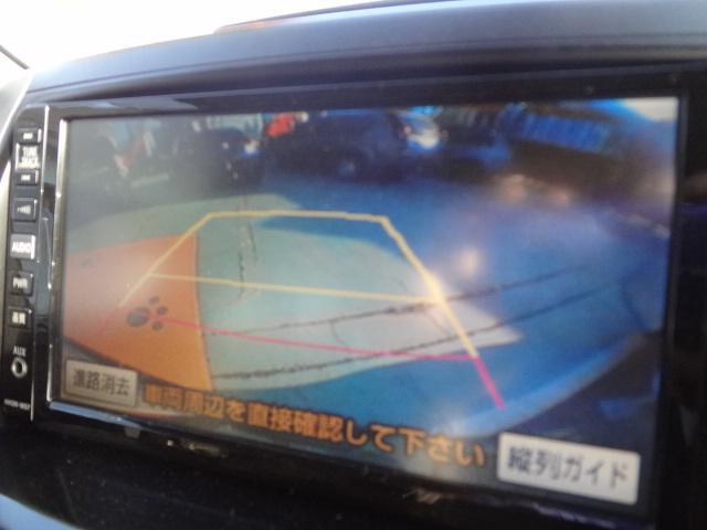 トヨタ ヴォクシー Z HDDナビフリップモニターバックカメラ両側電動スライド