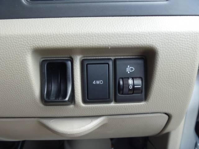 ボタン一つで4WDに切り替え出来ます