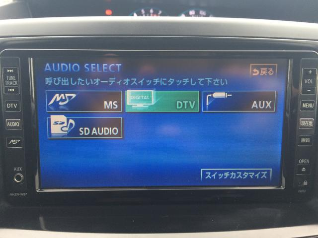 トヨタ ヴォクシー X Lエディション 4WD 両側PS HDDナビ