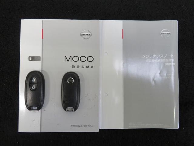 日産 モコ S アイドリングストップ バックカメラ