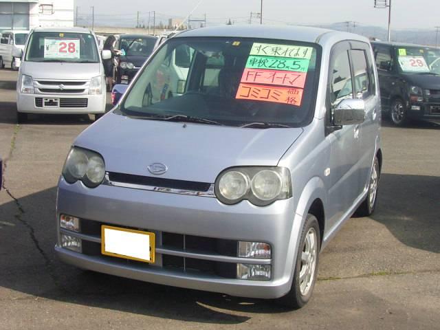 お問合せは、中央商事CarShop 019−672−2583 または 0066−9707−546102(フリーダイヤル・お店直通)、またはメールで♪ ふらっとご来店もお待ちしております♪
