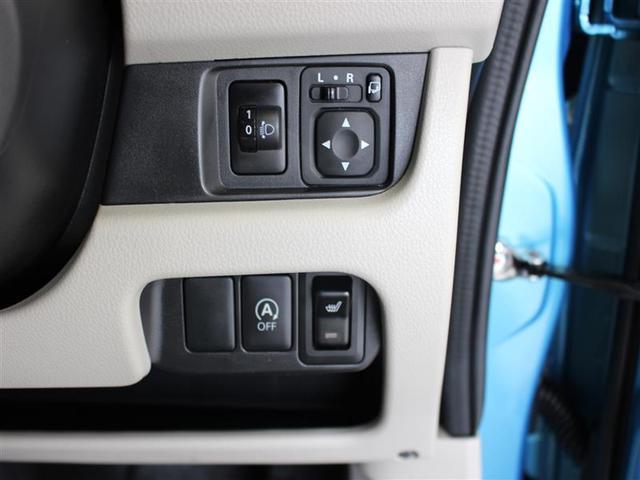 日産 デイズ X 4WD スマートキー ベンチシート