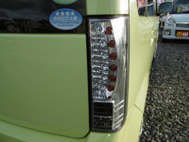 三菱 eKワゴン G 4WD フォグランプ 1年保証