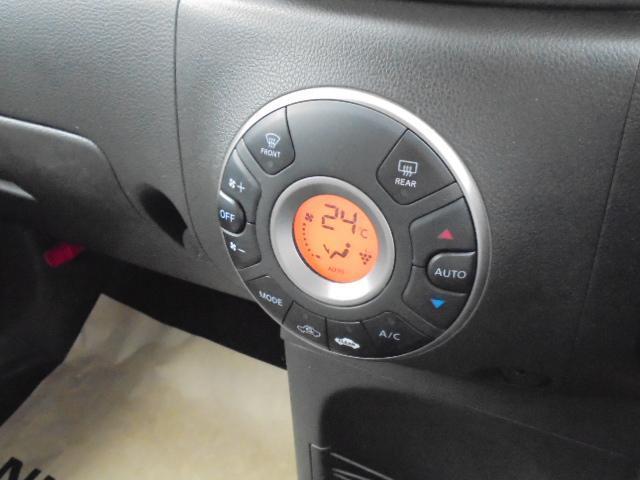 ☆オートエアコンついてます。温度調整・風量調整も自動でしてくれますから想像以上に便利な装備なんですよ(^○^) ☆☆