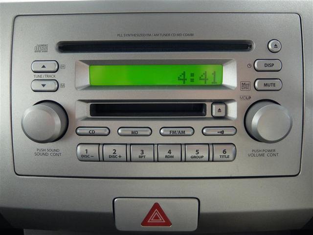 MD/CDチューナー装備です。