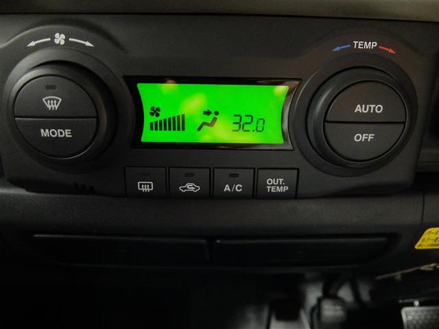 オートエアコンなので自動で風量を調整してくれるので快適です!