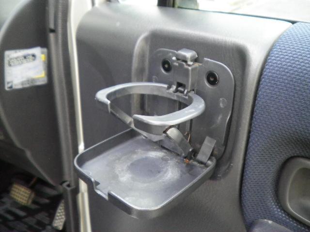 運転席、助手席、ドリンクホルダー装備!