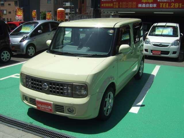轟自動車は創業42年のお店です!!