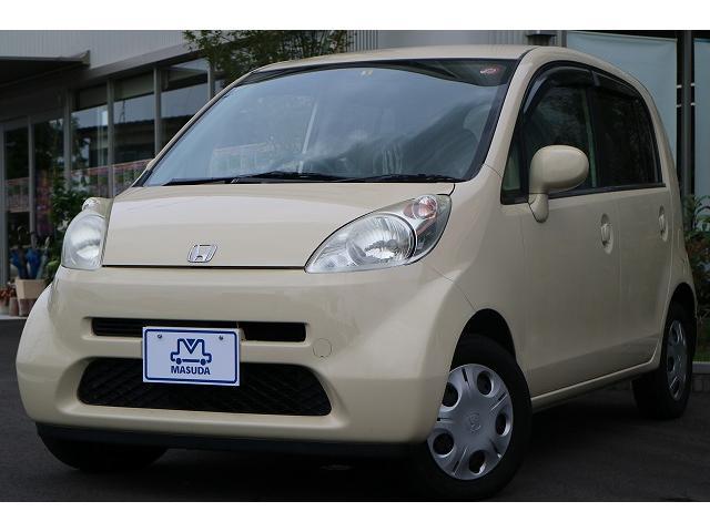 『益田自動車工業(株)へようこそ、担当営業の片廻(カタマワリ)と申します。この度は弊社在庫車両をご覧頂き、誠にありがとうございます。厳選された豊富な自社在庫からお好みのお車をお選び下さい』