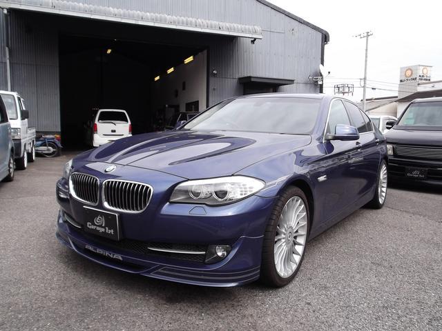 BMW : bmwアルピナ d5 ターボ : chukosya-ex.jp