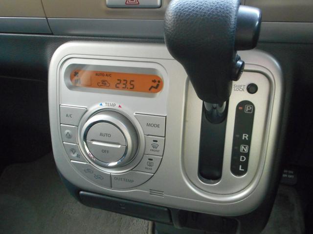 オートエアコンで快適ドライブ!わずらわしいエアコンの調節もスイッチ一つで簡単に!あるととっても便利な機能ですし視線をずらすことが少なくなるので安全運転にも繋がります!!動作チェック済み☆