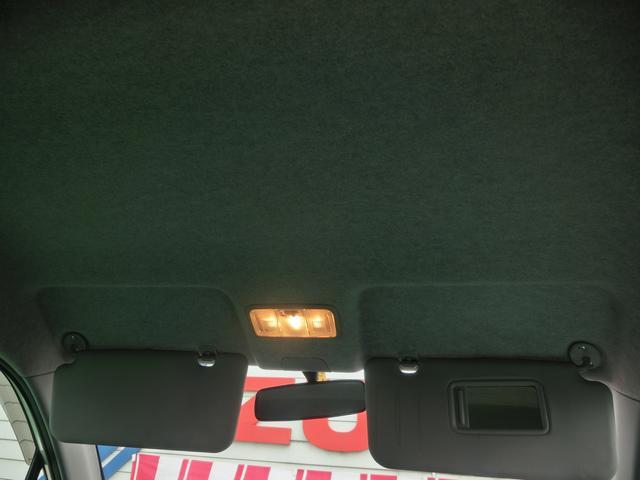 当社HPから掲載車以外のお車もご覧頂けます→「出雲リペヤー」検索下さい☆