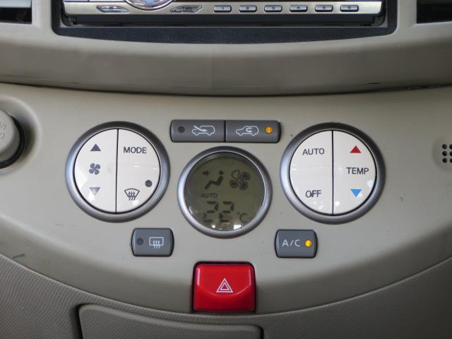 温度調節も楽に出来るオートエアコンです。