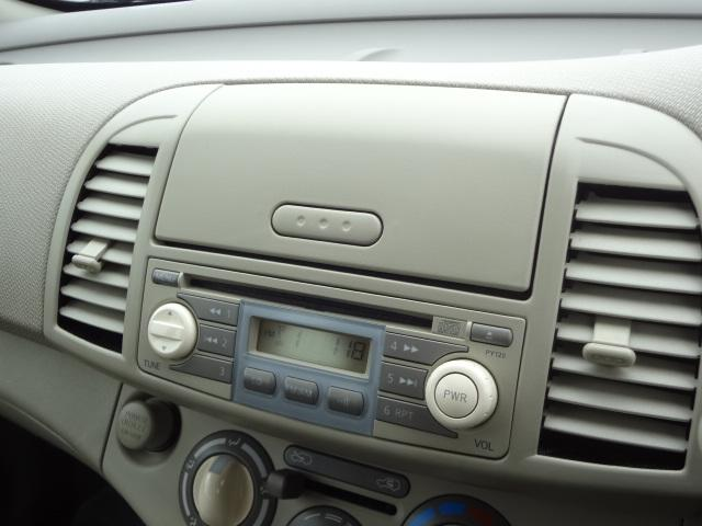 CD、ラジオが付いてます♪