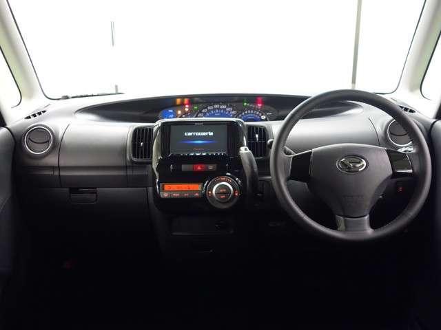 【室内空間は?】目に優しく落ち着いた配色をすることで安全運転に寄与します