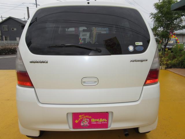 日本全国どこでも使える安心安全桃のくまさん保証!15年未満・15万キロ未満のお車にはすべてエンジン・ミッションに1年保証付!お客様感謝特別サービスです☆業界最高水準の251箇所保証プランも御座います♪