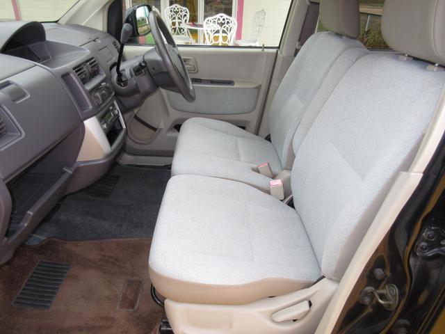 お車のメンテナンスは車検・点検整備・オイル交換はもちろん定期的なポリマー加工、内装のクリーニングもお任せください。また傷、凹みの修理・事故等の修理引き取り無料の代車のご用意まで!お気軽にご相談ください