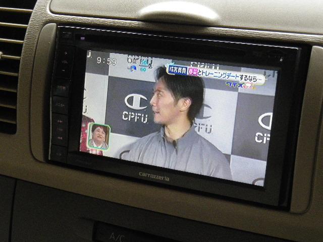 ワンセグテレビDVDビデオは走行中も視聴できます。