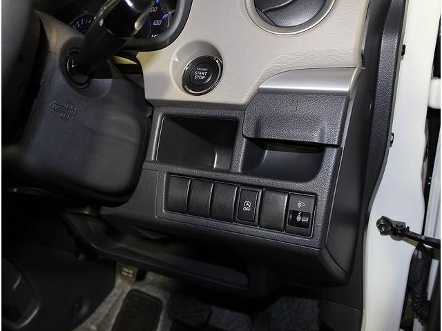 弊社が仕入れた車輛は入庫次第、第三者検査会社機関「AIS」で有料鑑定を受けます。内外装、修復歴、走行管理システム等をすべてクリアした車輛のみが在庫車となります。