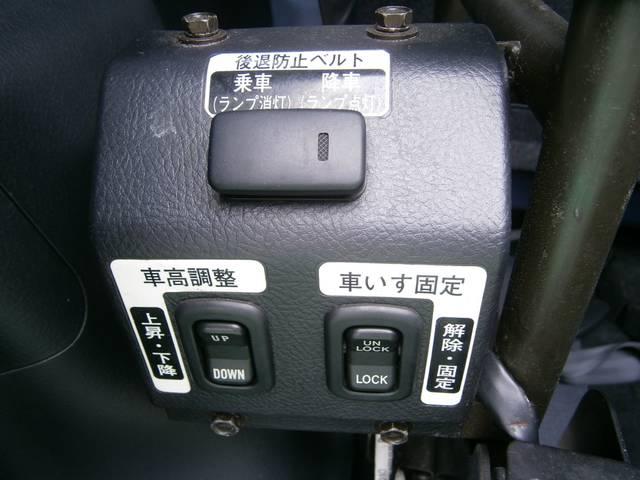 車高降下装置