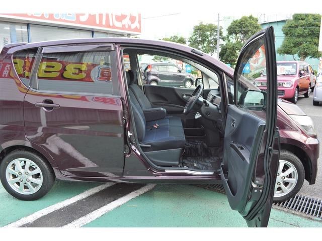 ☆90度ドアが開くので隣の車に気をつけて!!☆
