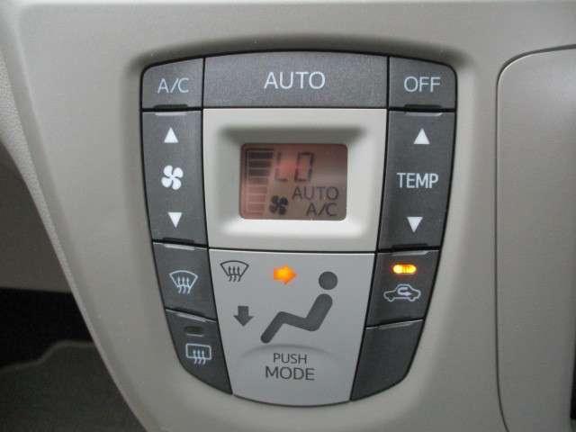 フルオートエアコン付きです。1年中どんな季節でも快適温度に設定が出来るのでドライブや通勤が楽しくなります。