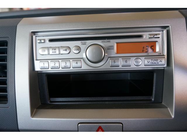 CD ラジオ付き☆