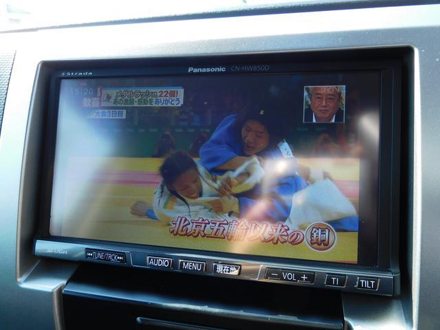 ストラーダのHDDナビTV付きになります。DVD再生やフルセグTV視聴が走行中でも可能ですよ。