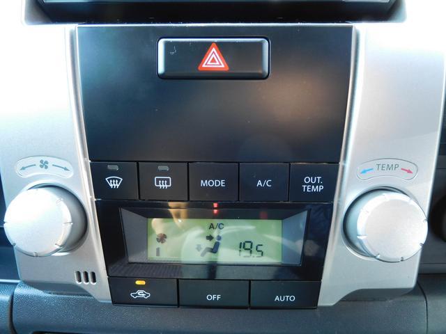 標準装備のオートエアコン付きです。エアコンも良く効いていますのでご安心下さい。燃費の良くなるエアコン添加剤も投入済みです。