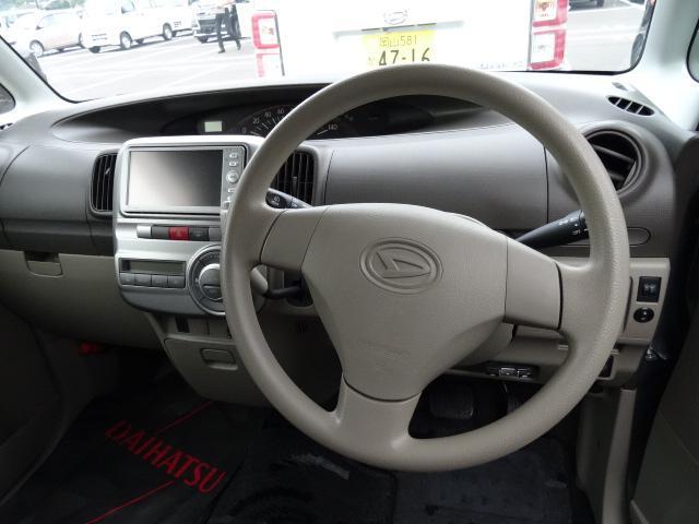 中古車は一物一価、同じようなおクルマでも、整備状況、外内装の状態など様々です。