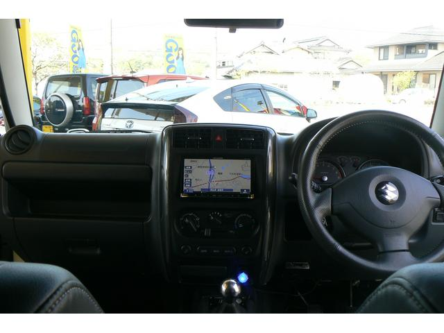 ☆運転席はもちろん、助手席のエアバッグで大切な方をお守りします!