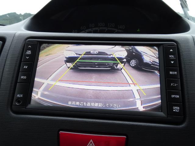 おクルマをご購入後はプロのダイハツ整備士が点検や車検、メンテナンスサービスを実施いたします。