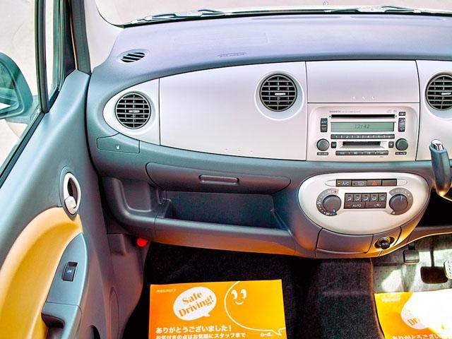 ワゴンR スティングレー ムーヴ カスタム ライフの人気車種。アイ MRワゴン モコなどのカワイイ車種。オールメーカーをサンキュッパで揃えていますのでご来店頂き「悩む」楽しさをがあります!!