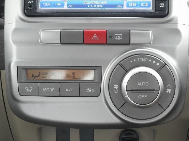オートエアコンで、車内の温度調整楽チンです♪