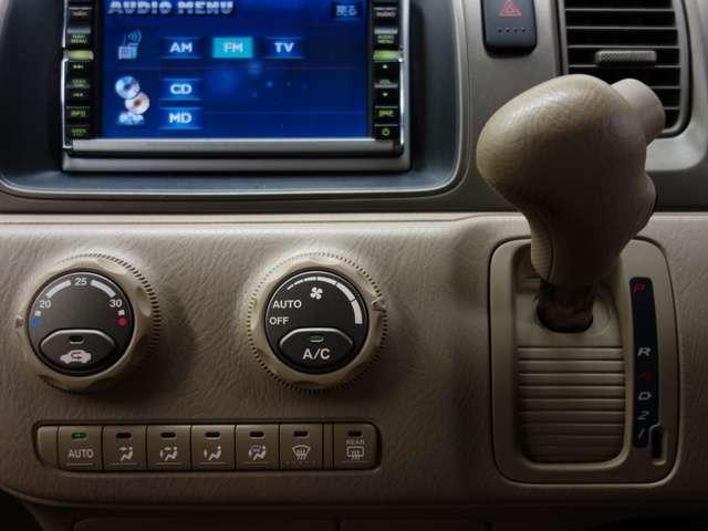 お好みの温度へ自動調整してくれるオートエアコン