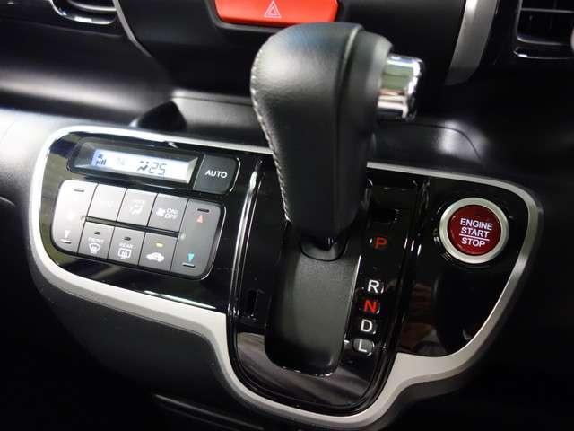 変速ショックのないスムーズな走りを生むCVT!! パワーを効率よく伝達し、低燃費にも貢献します。