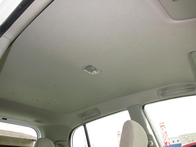 天井一部汚れがありますが全体的にキレイな状態です!